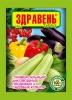 """Удобрение """"Здравень Турбо"""" Универсальный для овощных, плодовых и садовых культур"""
