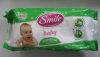 Влажные салфетки для детей Smile Baby Экстракт череды, зверобоя, ромашки, сок подорожника