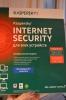 Антивирус Kaspersky Internet Security для всех устройств