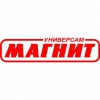 """Универсам """"Магнит"""" (Бабаево, ул. Железнодорожная, д. 14)"""