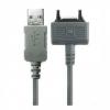USB-кабель Sony Ericsson DCU-60