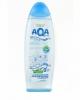 Успокаивающая пена для купания AQA baby с лавандой 0+