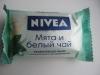 """Увлажняющее мыло Nivea """"Мята и белый чай"""" с экстрактом белого чая и ароматом мяты"""