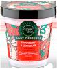 "Увлажняющий мусс для тела Organic Shop ""Strawberry & Chocolate"""