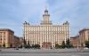 Южно-Уральский Государственный Университет (Челябинск, пр. Ленина, д.81)