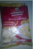 """Вареники Фамильные """"Домашние с картошкой"""""""