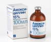 Ветеринарный препарат антибиотик Амоксициллин 15% Invesa