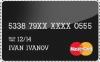 Виртуальная карта Tele2 Mastercard