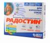 """Витаминно-минеральный комплекс АВЗ """"Радостин"""" для взрослых собак"""