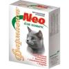 """Витаминно-минеральный комплекс """"Фармафит"""" Neo для кошек"""