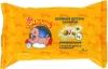 Влажные детские салфетки «Мое солнышко» универсальные с экстрактом ромашки и витамином Е
