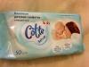 Влажные салфетки Cotte Kids Soft Care очищающие гипоаллергенные
