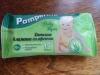 Влажные салфетки «Pamperino» Baby Wipes с экстрактом алоэ вера
