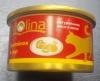 Влажный корм для кошек Molina Цыпленок и сыр