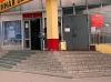 Военный комиссариат Люблинского района (Москва, улица Братиславская, д. 14)