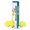 Пластиковые воланы Yonex Mavis 2000 средние