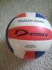 Волейбольный мяч Demix