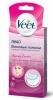 Восковые полоски Veet Suprem'Essence для удаления волос с лица