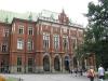 Ягеллонский университет (Польша, Краков)