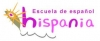 Языковая школа испанского языка Hispania Valencia (Испания)