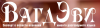 """Языковой клуб """"ВагдЭви"""" (Санкт-Петербург, ул. Ефимова, д. 4)"""