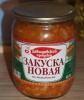 """Закуска """"Новая по-давыдовски"""" Давыдовский продукт"""