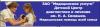 "ЗАО ""Медицинские услуги"" Детский Центр диагностики и лечения им. Н. А. Семашко (Москва)"