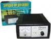 "Зарядно-предпусковое автоматическое устройство ""Орион"" PW 325"