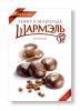 """Зефир в шоколаде """"Шармель"""" Кофейный"""