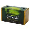 Зеленый чай Greenfield Flying Dragon в пакетиках