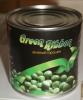 Зеленый горошек консервированный Green Ribbon