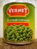 """Зеленый горошек консервированный """"Vernet"""""""