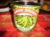 """Горошек зеленый консервированный """"Зеленое лукошко"""""""