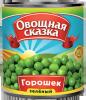 """Зеленый горошек консервированный """"Овощная сказка"""""""
