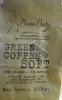 Зеленый кофе для похудения Boom Body Green Coffee Soft