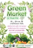 Зеленый рынок-Green Market (Таиланд, Хуа Хин)