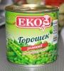 """Горошек зелёный из мозговых сортов """"ЕКО"""""""