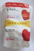 Женские гигиенические прокладки Kotex Ultra Супер