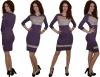 """Женское платье """"Серебряная ладья"""" модель 1162/1"""