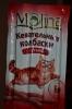 """Жевательные колбаски для кошек """"Molina"""" с уткой"""