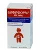 """Жевательные таблетки для нормализации микрофлоры кишечника у детей """"Бифиформ малыш"""""""