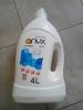 """Жидкое стиральное средство """"Onyx"""" weiss gel konzetrat"""