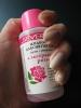 """Жидкость для снятия лака """"Severina"""" с экстрактом розы"""