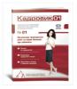 """Журнал """"Кадровик-01"""""""