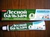 """Зубная паста """"Лесной бальзам"""" основной уход, экстракт ромашки и масло облепихи"""