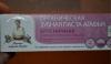Зубная паста Рецепты Бабушки Агафьи Брусничная для укрепления эмали