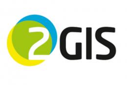 Справочник организаций 2ГИС для Windows