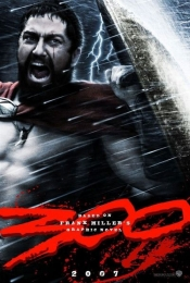 "Фильм ""300 спартанцев"" (2007)"