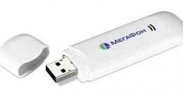 Модем 3G Е1550 Мегафон