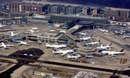 Аэропорт Франкфурт-на-Майне (Германия)